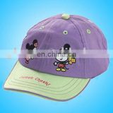embroidery cap for kid and children