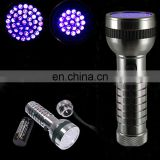 2 Modes 41 LED Bulbs Ultra Violet Flashlight UV Light Torch