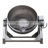100-600l double jacketed  cooking  tank /  industrial steam jacketed cooking kettle/Commercial Restaurant Soup Cooking Equipment