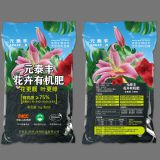 Apaxfon Flower Organic fertilizer