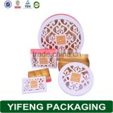 Food grade colorful print logo white cardboard beautiful decorative custom made paper moon cake box