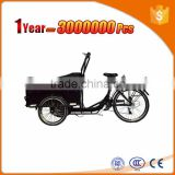reasonable price city bike cargo china factory