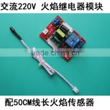220V flame sensor module with 50cm long lead flame detection direct control of 220V AC load