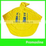 Hot Sale Popular adult pvc poncho raincoat