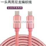 1M Length ,Micro USB + Lightn 8 Pin 2 In 1 usb date cable ,2016 New Braided USB Data Cable For Samsung Iphone