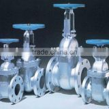 API Gear Operated Rising Stem Cast Steel Gate Valve with high quality