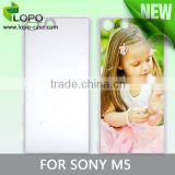 Hard plastic sublimation pc case for Sony M5 with metail insert customized blank phone case