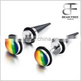 Stainless Steel Fashion Rainbow Gay Lesbian LGBT Pride Round Ear Stud Earrings