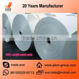 China manufacturer 100% virgin wood pulp paper cup rolls