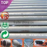 API 5L Factory Supply steel pipe diameter 250mm Best Price pipe api 5l gr x65 psl 2 carbon steel seamless