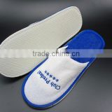 Luxury and enviromental organic cotton slippers with pouch