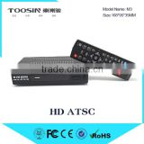 HD MPEG-4 Analog to Digital TV Converter ATSC For Mexico Market
