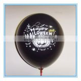 advertisement baloon for promotion