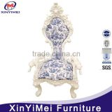 XYM Furniture Home Used Royal American King throne Chair