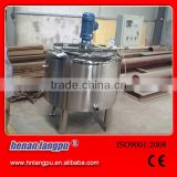 Hot sale !!! 1000l syrups mixing tank