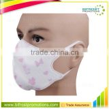 Disposable Children's Cartoon Printed Medical Mask