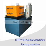 paint can body forming machine 18L square can making machine