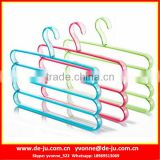 Small Size Children Trousers Pants Hanger