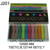 J201 12 PC 12 COLOR CHALK