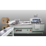 Wire binding equipment PWB580 with hole punching