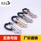 Hotel guest room security door gold security hotlinking hotel security clasp antique copper door chain door latch door