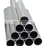 Factory direct Sales Decoration stainless steel 304 seamless pipe with low price