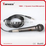Cardioid wired handheld dynamic vocal microphone