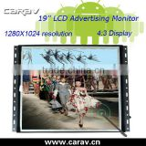 19 inch Wall mounted in-store Android open frame advertising monitor(APC 1900)