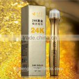 AFY 24K Gold Anti-wrinkle Eye Essential Oil Diffuser Wholesale Eye Skin Care Product