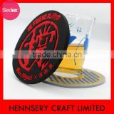 perfect high quality 4 color custom printed cmyk photo print soft pvc rubber beer coaster