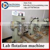 laboratory mineral testing equipment laboratory cell flotator with 1L volume tank