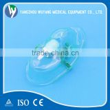 Disposable Nasal Oxygen Mask for Adult ,Child and Baby