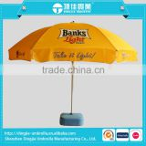 Wholesale Outdoor Steel Folding Beach Umbrella Parts                                                                         Quality Choice