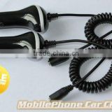 Cell Phone Car Charger for HTC, BlackBerry, Nokia, Samsung, iPhone, LG, Motorola, Sony Ericsson Mobilephones
