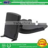 053-087# universal CD slot MOUNT HOLDER FOR MOBILE PHONE CD player slot car holder