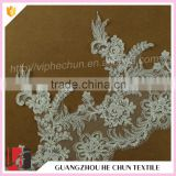 HC-2323-1 Hechun New Trends White Bead Sari Border Lace Bridal Trim