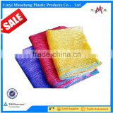 mesh bag for onion&vegetable mesh bag pp bag/net mesh fruit packaging bags/PP onion mesh bag