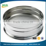 Alibaba China 400 micron stainless steel sieve / stainless steel filter test sieve for laboratory