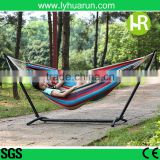 Double Brazilian Hammock With Steel Stand                                                                                                         Supplier's Choice