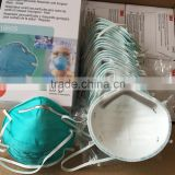 China Face Sale Mask Suppliers From For