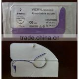 Vicryl absorbable suture/polyglactine 910 with needle-CE&ISO-Factory price