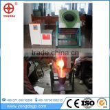 Factory price vacuum furnace induction melting