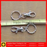 High quality wholesale metal key ring with chain