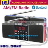 L-288AMBT mini bluetooth wireless speaker, portable wireless mini bluetooth speaker with AM radio FM radio