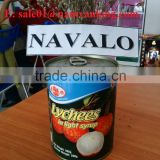 Export Canned Lychee Fruit 2016