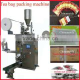 2013 Hot Sale Low Price High Speed Stainless Steel Industrial Automatic sachet packaging machine Low Price