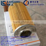Fuel filter element forklift part part liugong spare part SP115376 yellow filter element