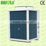 Environmental friendly Air heat pump water heater, Sanitary hot water + drinking water + room heating