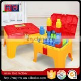 Meijin Hot Series wholesale educational toy DIY brick chair beach chair plastic toy for kids