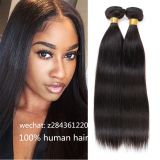 8A peruvian Straight hair weave Virgin Hair bundles extension 95-100g per natural color